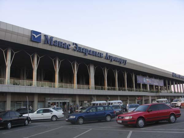 Исходный снимок Аэропорт Бишкека.